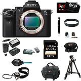 Sony Alpha a7II Mirrorless Camera w/ Gadget Bag & 64GB SD Card Bundle