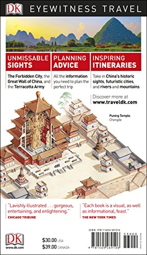 Buy china guide book 2018