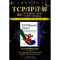 TCP.IP详解(卷3):TCP事务协议.HTTP和UNIX域协议