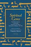Spiritual Gems: The Mystical Qur'an Commentary Ascribed by the Sufis to Imam Ja'far al-Sadiq (d. 148/765) (The Fons Vitae Qur'anic Commentary Series)