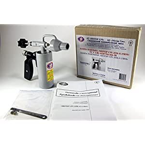 Blow Torch Blowlamp Blowpipe 0.15 Liter Lamp Fuel Petrol Gasoline English Manual