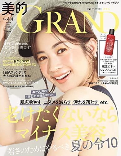美的 GRAND Vol.4 画像 A