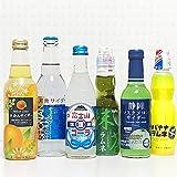 地サイダー・ラムネ・コーラ 6本セット【第4弾】