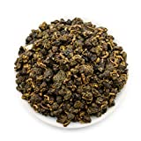 Oriarm Oolong Jasmine Tea Leaves - Taiwan High Mountain Oolong Tea Loose Leaf - Naturally Processed