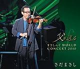 Masashi Sada - Chichi Wo Okuru Masasing 'World