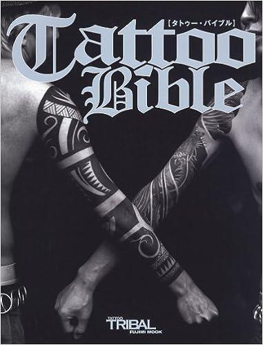 Tattoo Bible Book 1