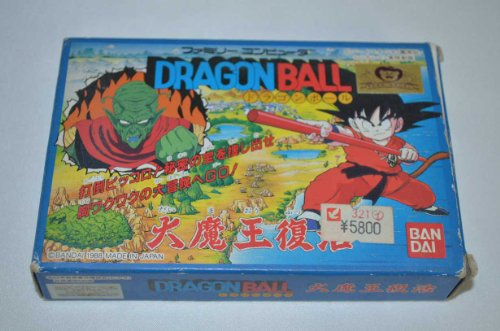 Dragonball: Shenlong no Nazo, Famicom Japanese NES Import by Nintendo