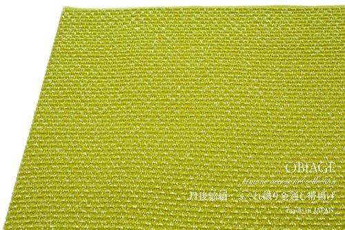 帯揚げ 緑茶色 ティーグリーン ラメ糸 正絹 丹後ちりめん ふくれ織