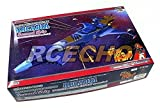 RCECHO® Hasegawa Figure & Anime 1/1500 Space Pirate Battleship ARCADIA CW08 64508 H6408 with RCECHO® Full Version Apps Edition
