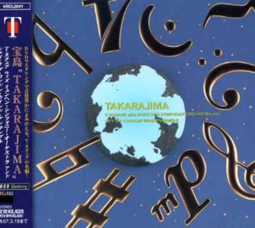 Takarajima by T-Square With Munchen Symphony (2006-09-19)