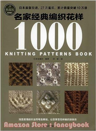 1000 Knitting Patterns Book 700 Knit 300 Crochet Japanse Craft