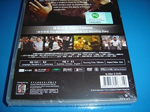 IP Man 2 (DVD) (Chinese Edition) Audio: Mandarin, Cantonese / Subtitles: English, Chinese
