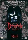 ドラキュラ [DVD]