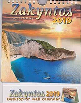 Calendario Greco.Amazon It Calendario Greco Da Parete Scrivania 2019