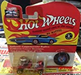1993 Hot Wheels 25th Anniversary Collector's Edition #5700 RED BARON with Collector's Button