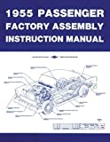 1955 Chevrolet Factory Assembly Manual Passenger Car (with Decal)