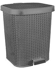 El Helal & El Negma Turt Medium Trash Bin - Grey