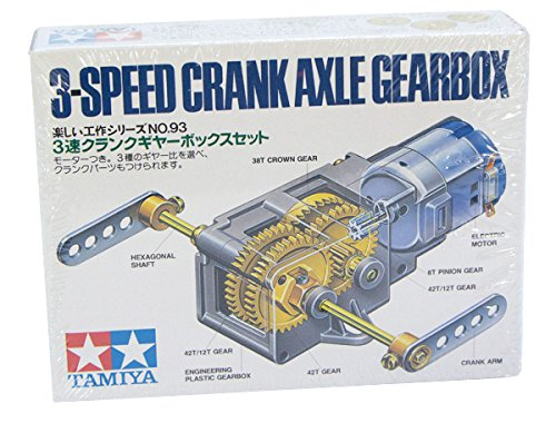 Tamiya USA TAM70093 3Speed Crank Axle Gear Box