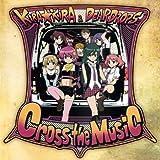 """キラ☆キラ&DEARDROPS オリジナルサウンドトラックス """"Cross the Music"""""""