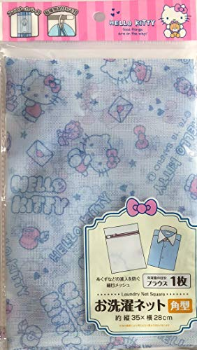 FRIEND Sanrio Hello Kitty Laundry Net Square Type Washing Machine 28 × 35 cm (Cute)