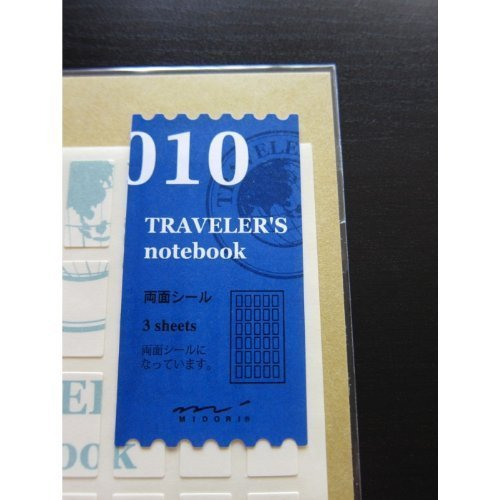 Midori Traveler's Notebook Refill #10 Double sided tape