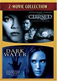 Cursed / Dark Water by Dimension