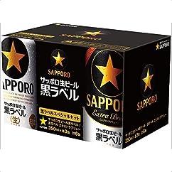【ビールの新商品】WEB限定 サッポロ 黒ラベル スペシャルアソートセット(エクストラブリュー入り) 350ml×24本