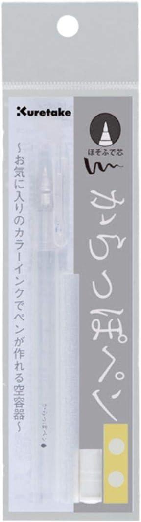 呉竹 からっぽペン ほそふで芯