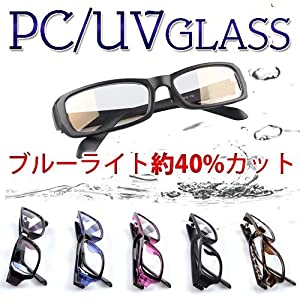 PCメガネ ブルーライトを約40%カット パソコン用メガネ 全5色