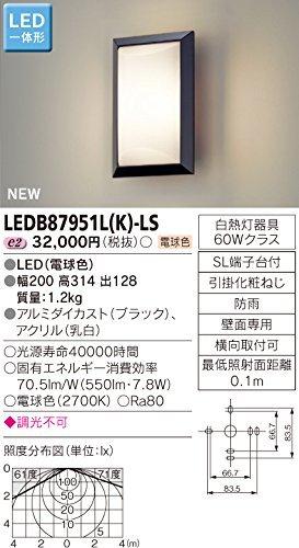 東芝ライテック LED一体形アウトドアブラケット ポーチ灯 ブラック 200×314 B01EWFHQJG 13765