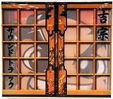 Yoshimune Soundtrack CD (Yoshimune 10th Anniversary shutter case) (japan import)