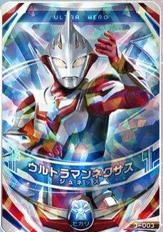 ULTRAMAN ORB Ultra Fusion Card : 3-003 UR Ultraman Nexus