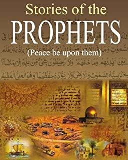 Stories of the prophets ibn kathir online dating