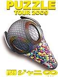 TOUR 2∞9 PUZZLE [DVD]