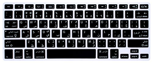 HRH Arabic/English Silicone Keyboard Cover Skin for MacBook Air 13,Macbook Pro 13/15/17 (with or w/out Retina Display, 2015 or Older Version)&Older iMac USA Layout Keyboard Protector-Black