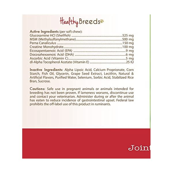 Healthy Breeds Synovial-3 Joint Health Formulation Soft Chews - Over 200 Breeds - Comprehensive Blend to Support Joint Strength Flexibility & Function - 120 or 240 Ct 3