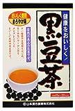 山本漢方(ヤマモトカンポウ) 山本漢方製薬 黒豆茶 15g×20包