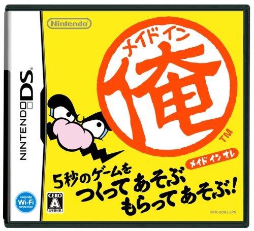 Made in Ore / WarioWare Myself [Japan Import] by Nintendo