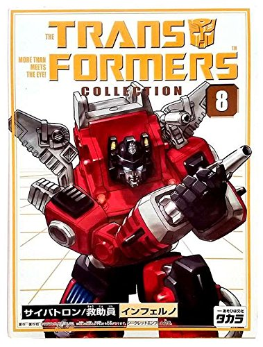 Transformers Takara Re-Issue Collector's Series #8 Inferno with (Action Reissue)