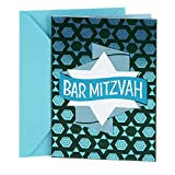 Hallmark Tree of Life Bar Mitzvah Greeting Card (Bar Mitzvah Banner)