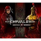Chivalry: Deadliest Warrior [Online Game Code]