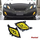 VioGi 2pcs Aftermarket Yellow Lens Fog Lights With 881 Bulbs+Switch+Wiring Harness+Relay+Bracket Fit 10-12 Hyundai Genesis Coupe All Models by TWE
