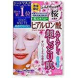 KOSE コーセー クリアターン ホワイトマスク ヒアルロン酸 桜の香り 5回分