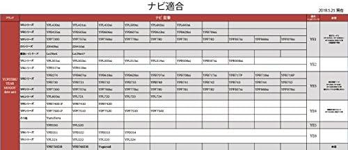 [スポンサー プロダクト][モバイクス]ユピテル YERA(イエラ)・drive navi(ドライブナビ)・ポータブルナビ用 車載用 取付スタンド(OP-CU100kit代用品)(ゲル吸盤タイプ 超ロングアーム) 適合YE4 【41-YE4】