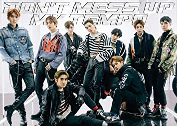 Don T Mess Up My Tempo Vivace Version By Exo Amazon Co Uk Music