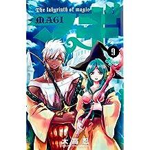 Magi The Labyrinth of Magic Vol 9