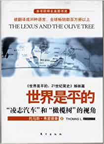 lexus and the olive tree summary Complete summary of thomas l friedman's the lexus and the olive tree enotes plot summaries cover all the significant action of the lexus and the olive tree.