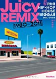 Juicy REMIX 1980-2011 鉄板R&B HIP-HOP REGGAE DISC GUIDE