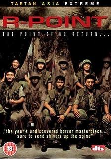 R Point Dvd 2004