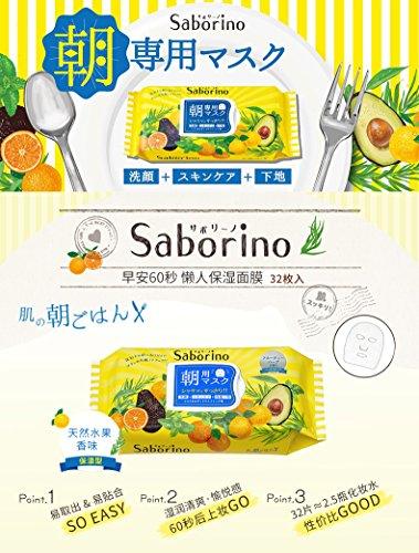 Buy japanese drugstore skincare